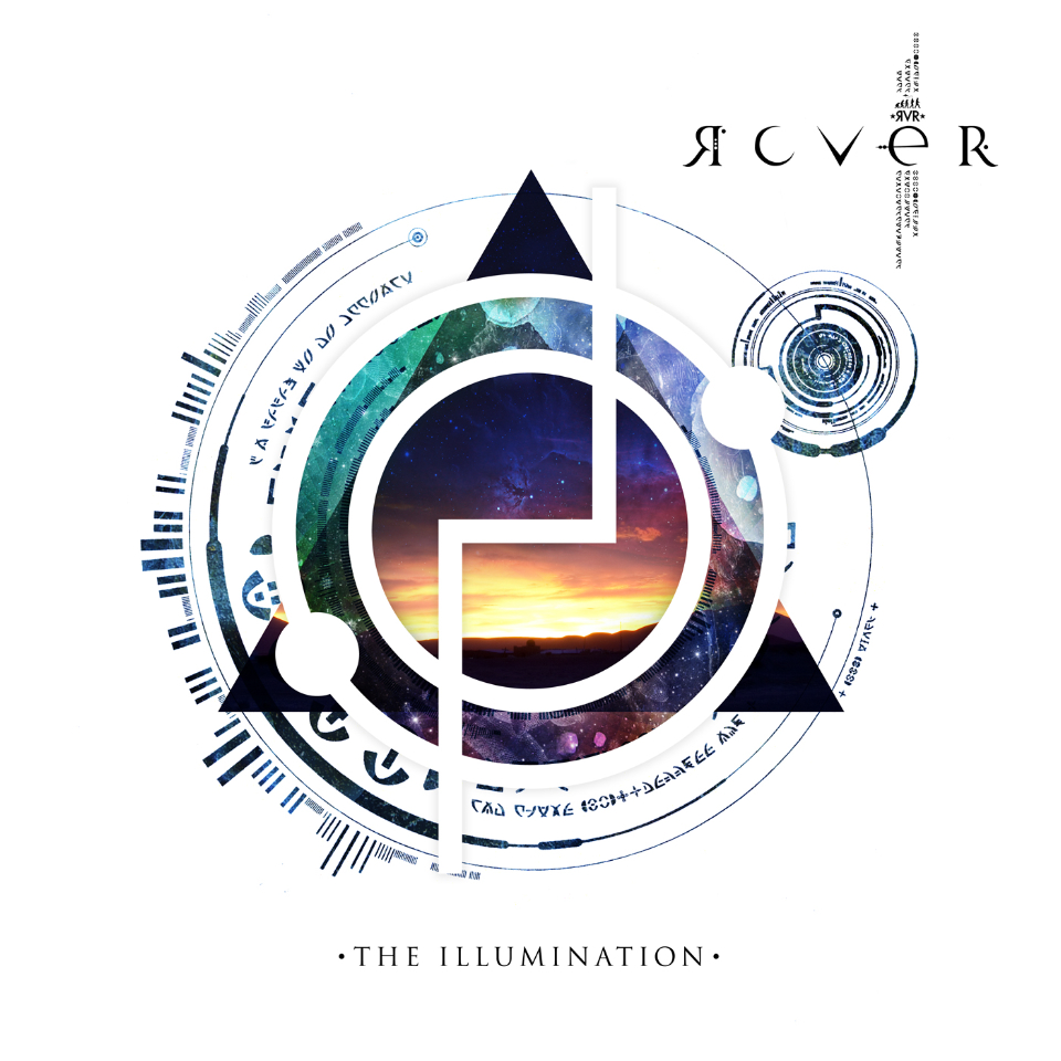 Rover - The Illumination Review (2/2)